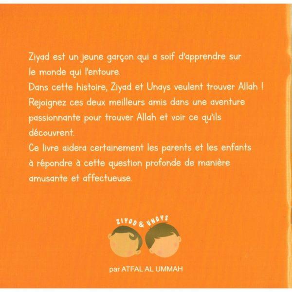 Photo Où est Allah ? – Ziyad & Unays (Texte Bilingue Français/Arabe) – ATFAL Al-L-UMMAH - ATFAL Al-L-UMMAH