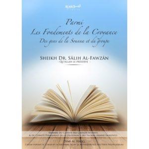 Photo PARMI LES FONDEMENTS DE LA CROYANCE DES GENS DE LA SOUNNA ET DU GROUPE - Ibn badis