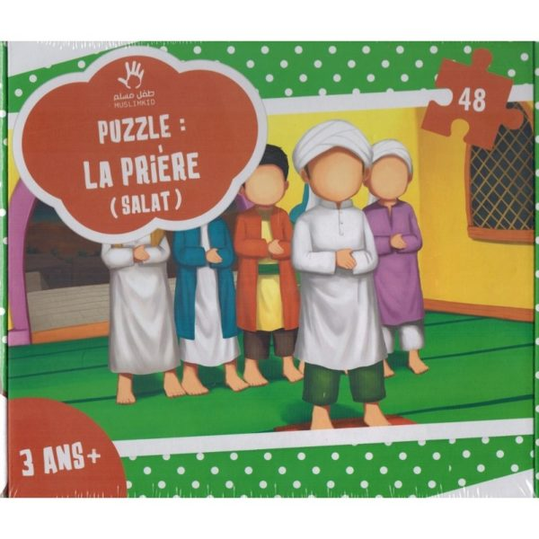 Photo Puzzle la Prière (Salat) – MUSLIMKID - Muslim Kid