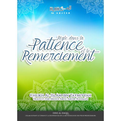 Photo RÈGLE DANS LA PATIENCE ET LE REMERCIEMENT - Dine al haqq