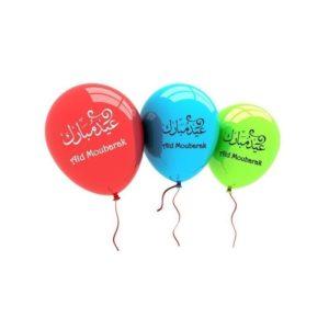 Photo Sachet de 10 ballons Aid Moubarak -
