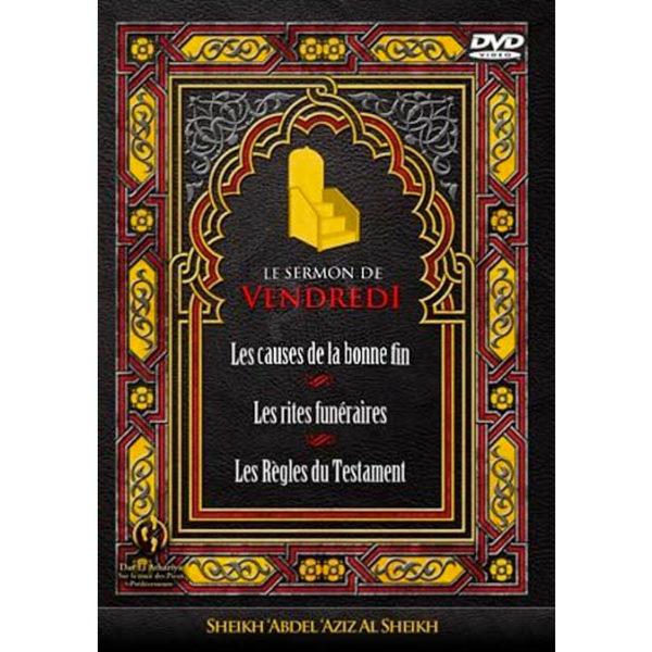 Photo Sermon du Vendredi – Les Causes de la Bonne Fin, Les Rites Funéraires, Les Règles du Testament - Dar Al Athariya
