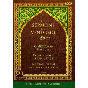 "Photo Les sermons du Vendredi vol.6 ""La justice"" - Dar Al Athariya"
