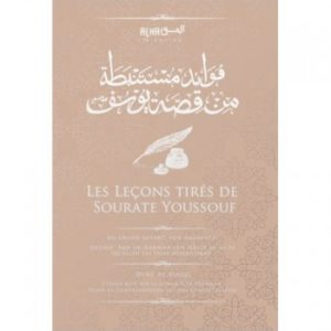Photo Les Leçons Tirées De Sourate Youssouf – Cheikh 'Abd Ur Rahman Ibn Nasir As Sa'di - Dine al haqq