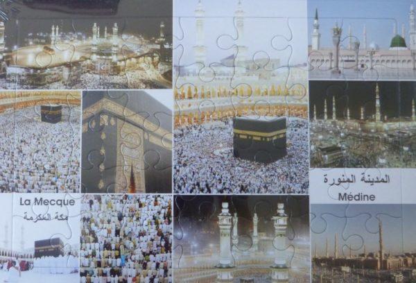 """Photo Grand Puzzle """"La Mecque et Médine"""" (38 x 26 cm) - Orientica"""
