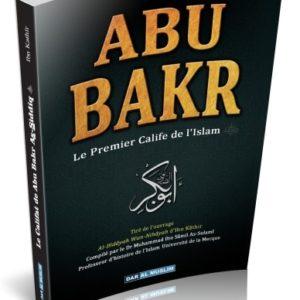Photo Le califat de Abu Bakr – Le premier calife de l'Islam - Dar Al Muslim
