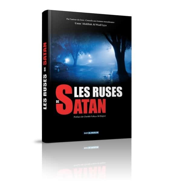 Photo Les ruses de Satan - Dar Al Muslim