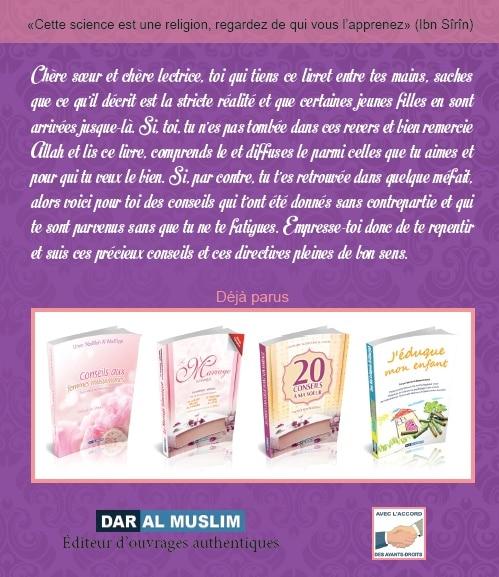 Photo Le garçon de tes rêves - Dar Al Muslim