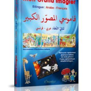 Photo Mon Grand Imagier Bilingue (arabe-français) - Orientica