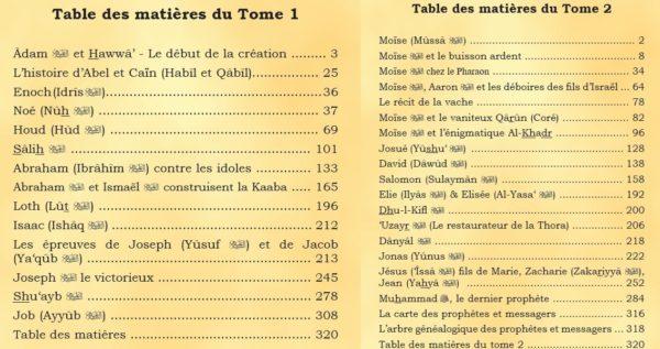 Photo L'authentique des récits des prophètes (Histoires illustrées) – 2 tomes - Orientica