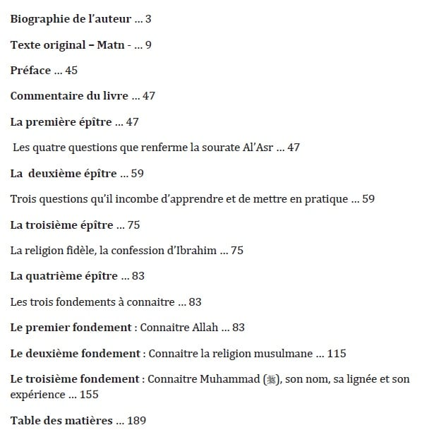 Photo Le commentaire des trois (3) principes fondamentaux – Avec un texte bilingue vocalisé – Couverture rigide - Dar Al Muslim