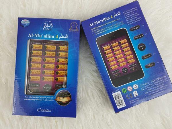 Photo Al-Muallim 4 : Mini-Tablette islamique pour enfants avec Coran et invocations (menu français/arabe) - Orientica