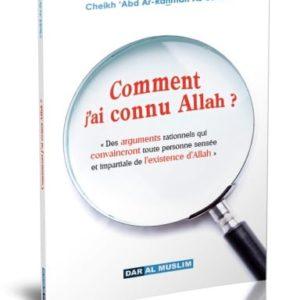 Photo Comment j'ai connu Allah ? - Dar Al Muslim