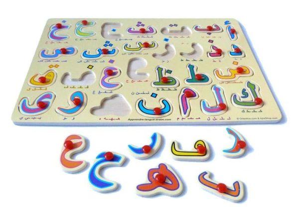 Photo Puzzle en bois des 28 lettres de l'alphabet arabe - Orientica