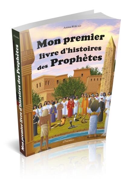 Photo Mon Premier Livre d'Histoires des Prophètes - Orientica