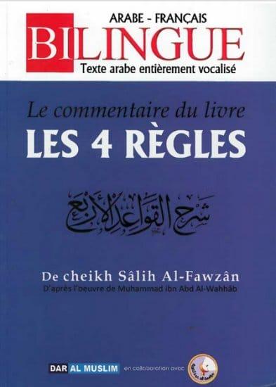 """Photo Le commentaire du livre """"Les 4 règles"""" (Bilingue français/arabe) - Dar Al Muslim"""