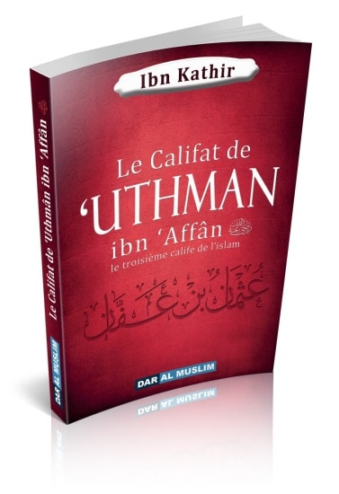 Photo Le Califat de 'Uthman ibn 'Affân – Le troisième Calife de l'Islam - Dar Al Muslim