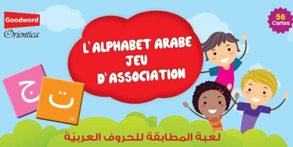 Photo L'Alphabet arabe : Jeu d'association (56 cartes) - Orientica