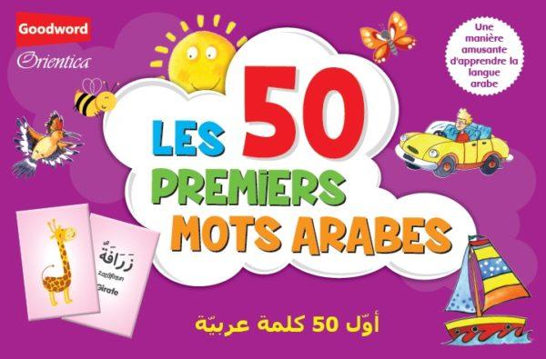 Photo Les 50 premiers mots arabes - Orientica