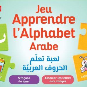 Photo Jeu d'association : Apprendre l'alphabet arabe - Orientica