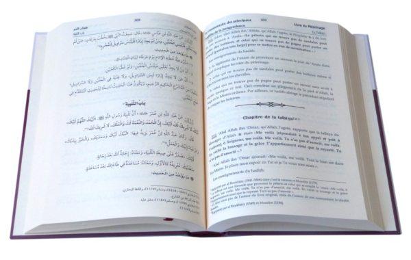 Photo Le commentaire de 'Umdat Al-Ahkâm : Commentaire des principaux hadiths de la jurisprudence (Bilingue) - Dar Al Muslim