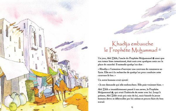 Photo Khadîja – L'épouse du Prophète Muhammad (SAW) - Orientica