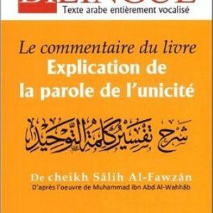 """Photo Le commentaire du livre """"Explication de la parole de l'unicité"""" (Bilingue français/arabe) - Dar Al Muslim"""
