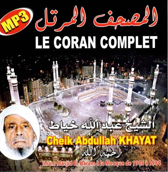 Photo Le Coran Complet (CD MP3) par Cheikh Abdullah Khayat -