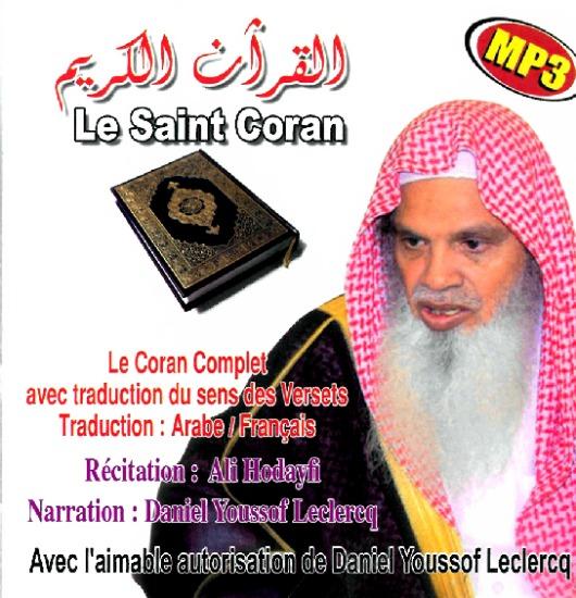 Photo Coran complet – Ali Hodayfi (Arabe – Français) -