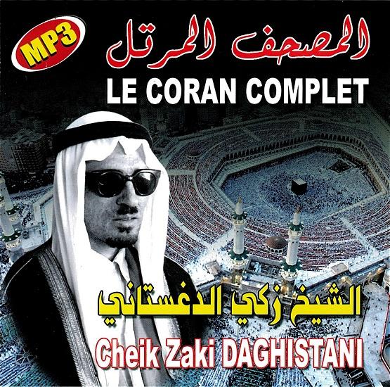 Photo Le Saint Coran Complet par Cheikh Zaki Daghistani (CD MP3) -
