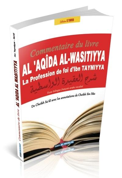 Photo Commentaire du livre Al-'Aqida Al-Wasitiyya – La Profession de foi de Ibn Taymiyya (Al-Wassitiya) - Dar Al Muslim
