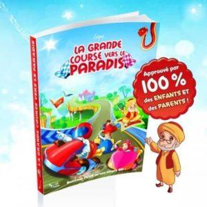 Photo La Grande Course Vers Le Paradis – Bande Dessinée & Jeux Éducatifs - Sana