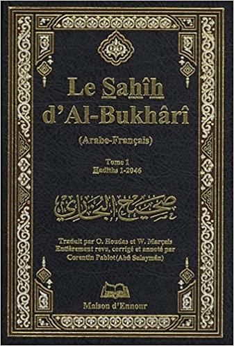 Photo Le Sahih D'Al Bukhari Arabe-Français (4 Tomes) - Maison d'Ennour