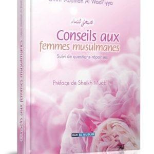Photo Conseils aux femmes musulmanes – Suivi de questions-réponses - Dar Al Muslim