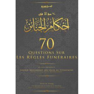 Photo 70 QUESTIONS SUR LES RÈGLES FUNÉRAIRES - Dine al haqq