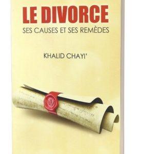 Photo Le divorce : Les causes et les remèdes - Dar Al Muslim
