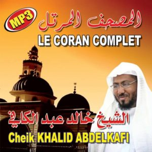 Photo Coran complet – Khalid Abdelkafi -
