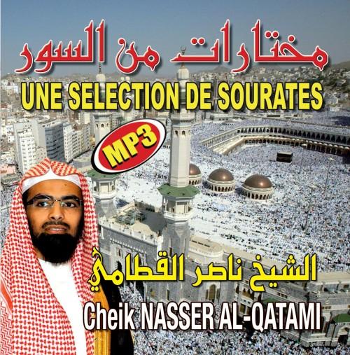 Photo Une sélection de sourates au format MP3 Par Cheik Nasser AL-QATAMI -