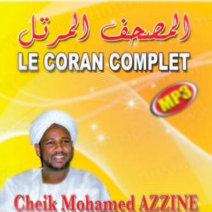 Photo CD Le Coran complet de Cheik Mohamed Azzine -
