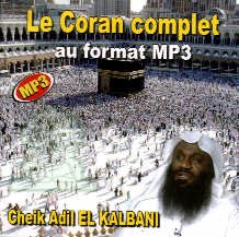 Photo Le Coran complet au format MP3 Par Cheikh Adil EL KALBANI -