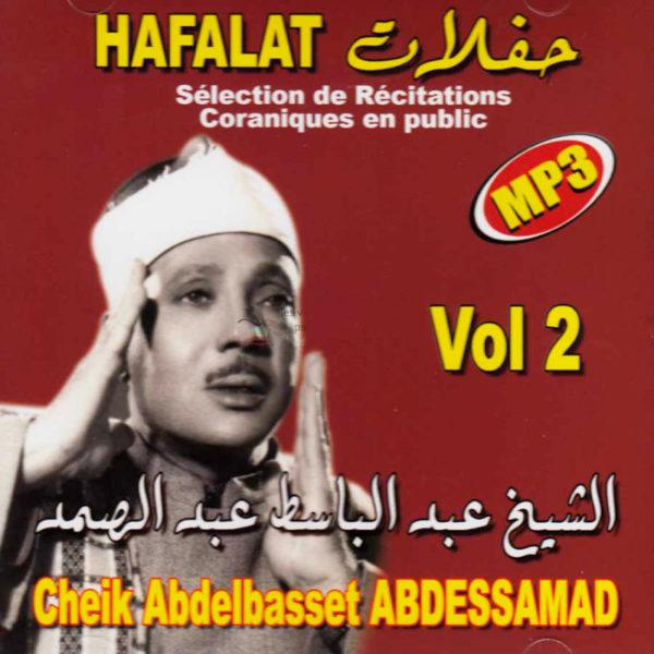Photo Coran Hafalat – Vol 2 Abdessamad -