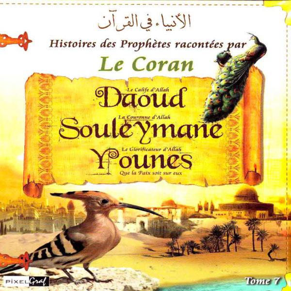 Photo Histoires Des Prophètes Racontées Par Le Coran (Album 7) DAOUD, SOULEYMAN, YOUNES (Sbdl) - Pixel Graf