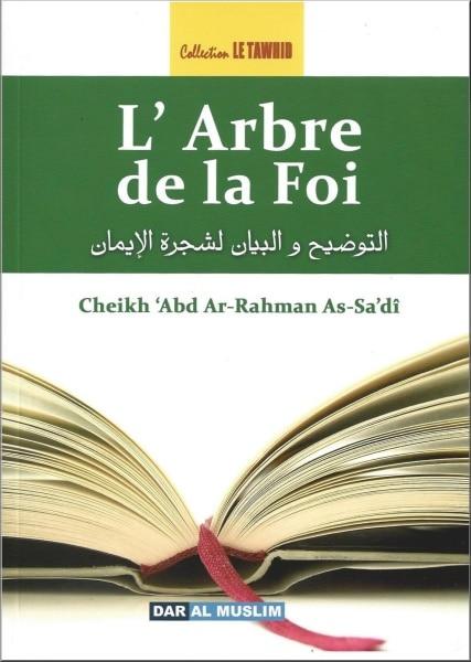 Photo L'arbre de la foi - Dar Al Muslim
