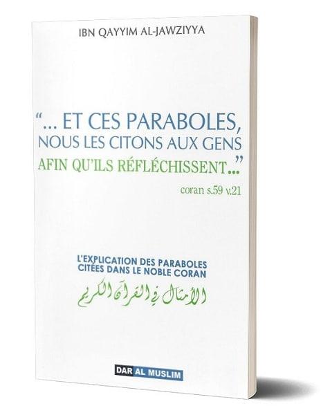 Photo L'explication des paraboles citées dans le Noble Coran - Dar Al Muslim