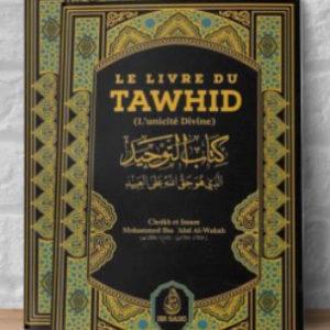 Photo LE LIVRE DU TAWHID DE POCHE (Kitab Tawhid) - Ibn badis