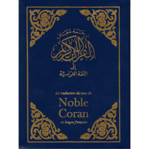 Photo Le noble Coran en Français (Souple) - Sana