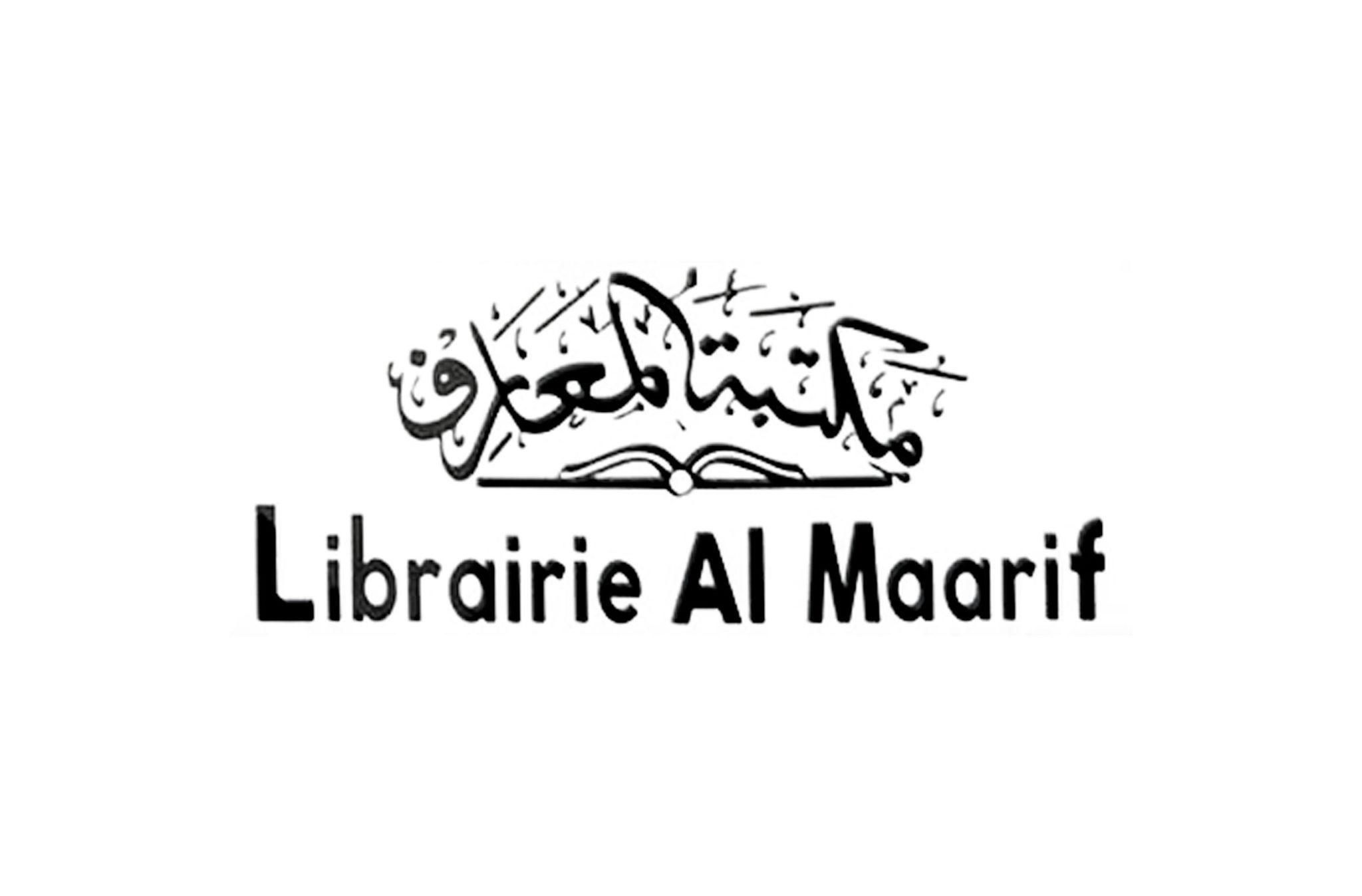 Librairie Al-Ma-arif