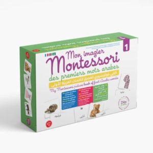 Photo Mon imagier Montessori des premiers mots arabes 1 - Graines de foi