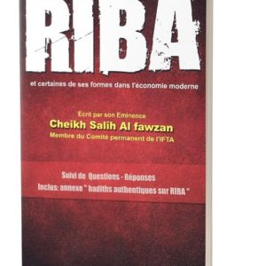 Photo Riba et certaines de ses formes dans l'économie moderne - Dar Al Muslim