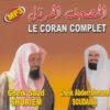 Photo CDMP3 – Coran Complet – SHUREIM ET SOUDAISS – CD208 -
